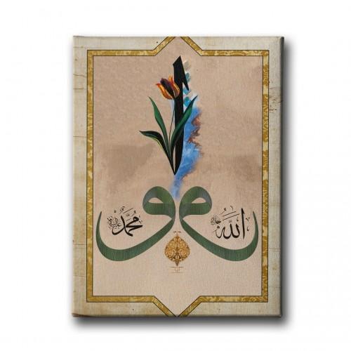Allah Muhammed Lafzı Vav Elif Tablo